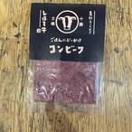 【冷凍】しほろ牛コンビーフ[004]