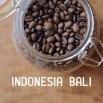 INDONESIA BALI IntenDewata Natural 100g