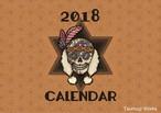 2018年版  【限定】オリジナルカレンダー