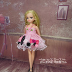 リカちゃんミニドレス(ピンク2)