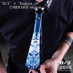 どげざちゃん×D/3 サイバーダイブハーネスネクタイ CYBER DIVE harness necktie