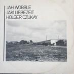 Jah Wobble, Jaki Liebezeit, Holger Czukay – How Much Are They?