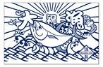 大漁旗手ぬぐい(キハダ)