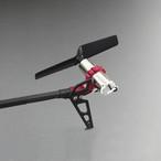レッド&シルバー◆K110&V977 メタルテールモーターホルダー&カーボン垂直尾翼&カーボンテールブーム3点セット