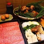 【豪華松茸入り】和牛サーロインすき焼きセット【2人前】