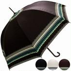 晴雨兼用傘 傘 ファッション小物 レディースファッション 春夏 ジャンプ傘 雨晴兼用 水玉 ボーダー柄 UV99%カット 日傘 可愛い 高級感 【3008-5274908】