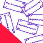 Koji Nakamura - Texture18(CDR)