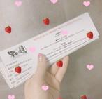 4月26日ワンマン決起主催ライブチケット