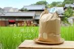 【鵄印米 5kg】とびじるしまい: 白米 /27年産ヒノヒカリ