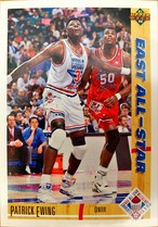 NBAカード 91-92UPPERDECK Patrick Ewing #68 EAST ALL-STAR