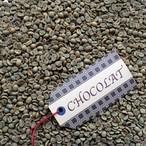 ブラジル:ショコラ