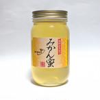 みかん蜜(300g)