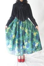 星迷彩スカート