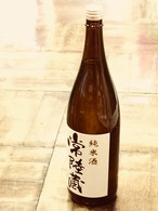 常陸蔵(ひたちぐら)純米酒1.8L瓶 【日本酒/純米】