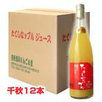 ギフトセット (果肉入林檎ジュース 千秋 720ml×12本)
