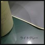 補修用粘着テープ 「コスモワッペン」 色:ライトグレー