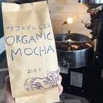 カフェインレス豆 無農薬栽培 MOCHA 200g