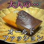 【短期間販売】よくばりちひろフィナンシェBOX(10個)