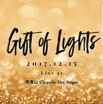 限定生産〖 Gift of Lights 〗LIVE DVD