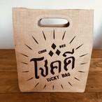 Chok Dee Bag Lサイズ BT-003-L
