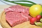 【大和榛原牛】熟成赤身ももステーキ4枚入(La Terrasseシェフオリジナルソース付)