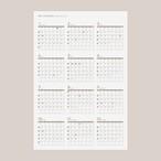 漆喰和紙「銀雪」~抗菌・抗ウイルス・消臭~ 2021年度 年間カレンダー(大判)