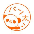 やぁ♪パンダ 可愛いイラストネーム印(浸透印)