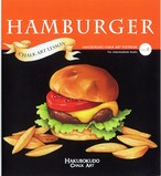 Hakubokudo chalkart textbook no,4 『HAMBURGER』