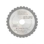 グローバルソー 鉄筋用 チップソー FD25-100 (5枚入り)