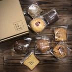スパイス焼き菓子詰め合わせ【パウンド4個+マフィン4個】