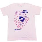 33才の春休みツアー ツアーTシャツ(ピンク)