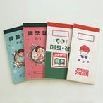 [바른생활] メモ帳 (全4種)