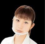 【平日14時までのご注文は当日発送いたします】マスク型フェイスシールド【ベーシック】 (マスクリアベーシック+ベーシック専用交換フェイスシールドのセット品です)