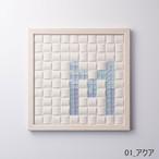 【M】枠色ホワイト×ガラス インテリア アートフレーム 脱臭調湿(エコカラット使用)