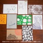 【CHIQON】postcard