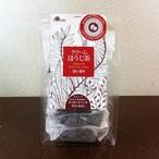 【クーポン使用可/12月25日まで】エスプレッソクリームほうじ茶(大袋/5g×10)700円(税込み)→500円(税込み)