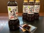 天王寺名物☆こんび手作りぽん酢300ml