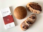 ヒヨリ・サヴール ニーナチョコレート&チョコパンセット(70%カカオ)