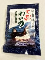徳島県椿泊産無添加塩蔵天然ワカメ!200g