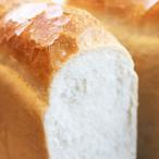 フランス食パン 2山(ハーフ)