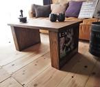 送料無料 ジャケットシェルフ Low-Table(ローテーブル)