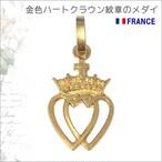 金色透かしハートクラウン紋章のメダイユ パリ サクレクール寺院正規品 フランス製 ペンダント  ゴールドネックレス