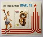 モスクワオリンピック・シート / キューバ 1980