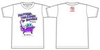 Future Cαke発売記念Tシャツ