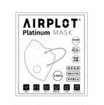 AIRPLOT MASK (N95規格)