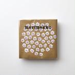 新入荷【marimekko】カクテルサイズ ペーパーナプキン PUKETTI オークル 20枚入り
