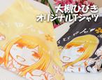 大槻ひびきオリジナルTシャツ【第3弾】