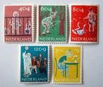 児童福祉 / オランダ 1959