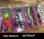 FROG PRODUCTS / トトブリック