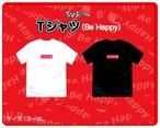 【先行予約商品】Be Happy Tシャツ
